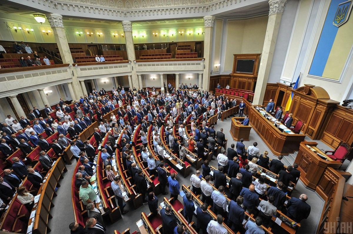 В Верховной Раде произошел скандал из-за голосования / фото УНИАН