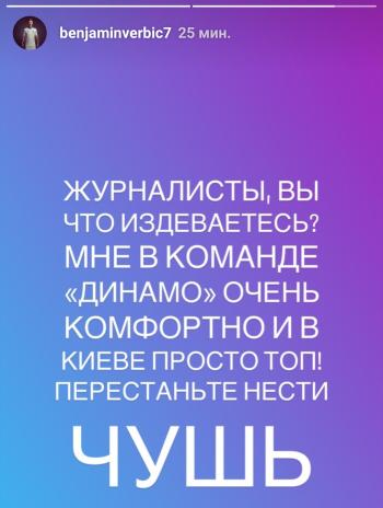 instagram.com/benjaminverbic7