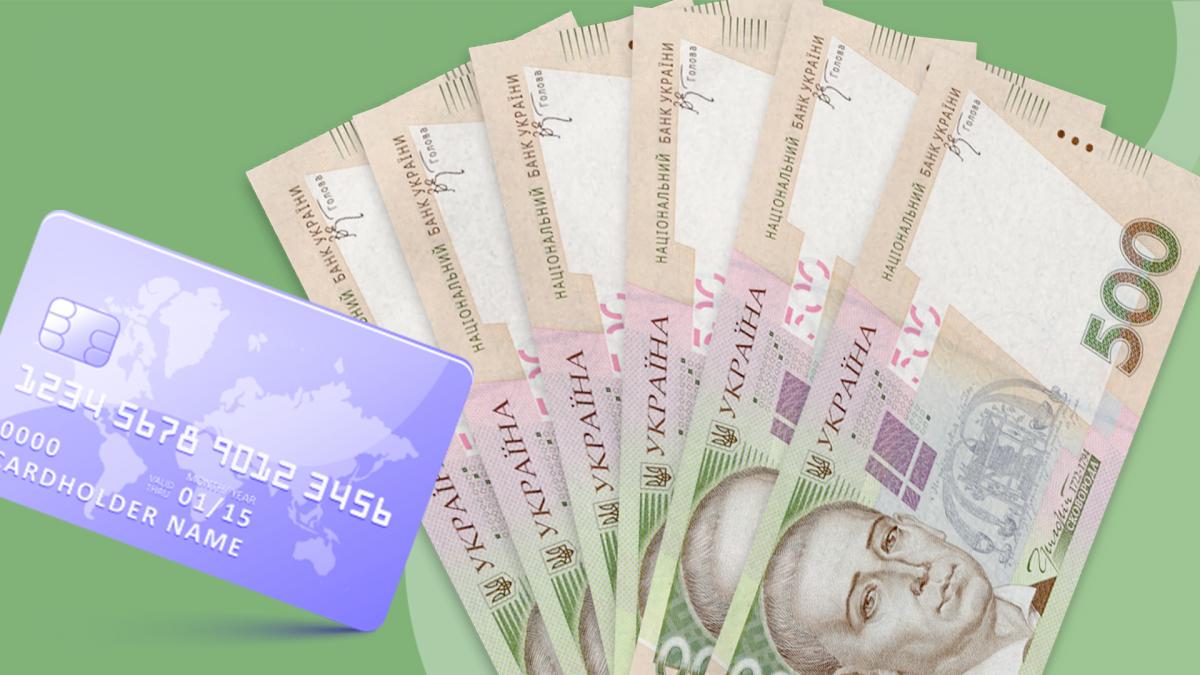 снятие денег с кредитной карты альфа банка
