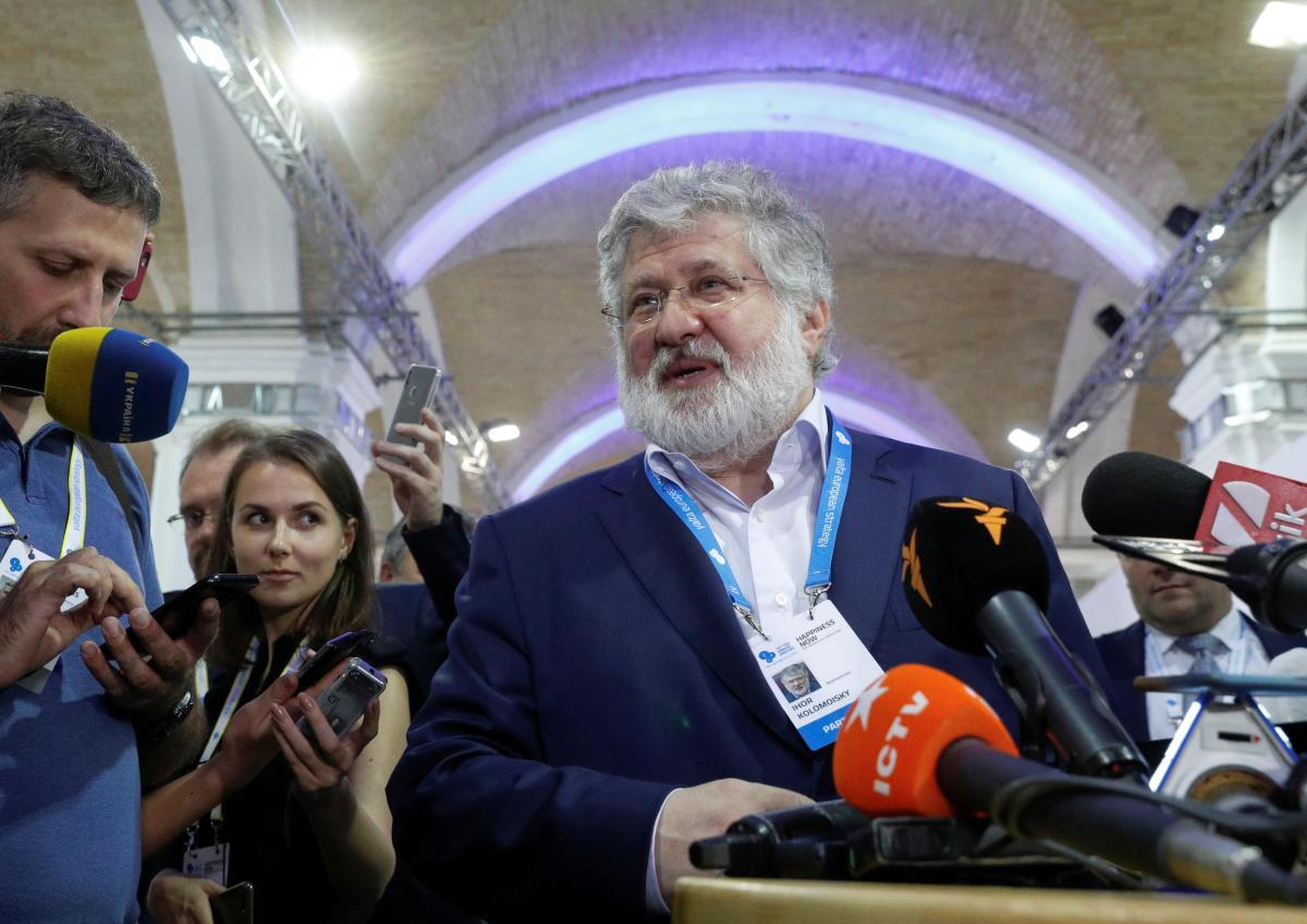 Ігор Коломойський / REUTERS