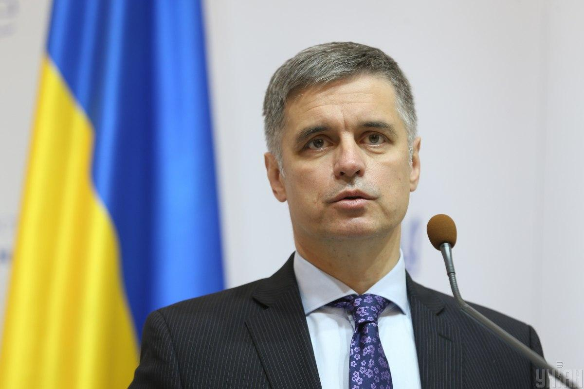 Ukraine's Foreign Minister Vadym Prystaiko / Photo from UNIAN
