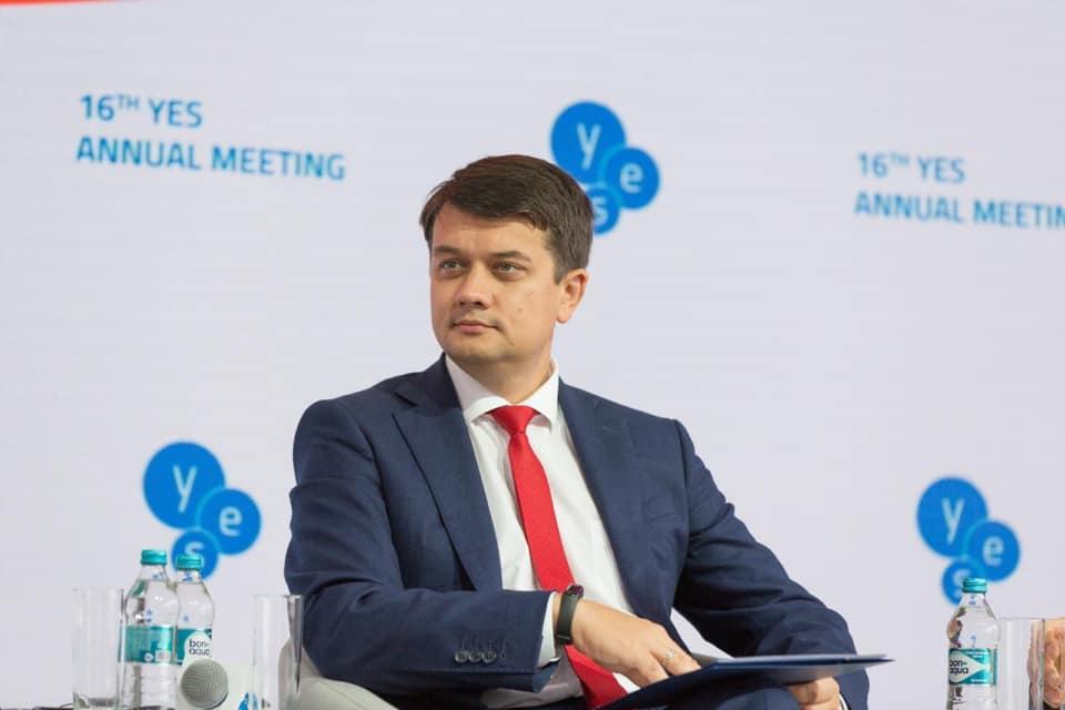 Разумков прокомментировал роспуск ЦИК / фото facebook.com/Дмитрий Разумков