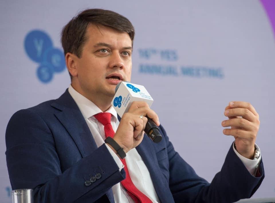 Спикер рассказал о представлениина Порошенко / facebook.com/Дмитрий Разумков