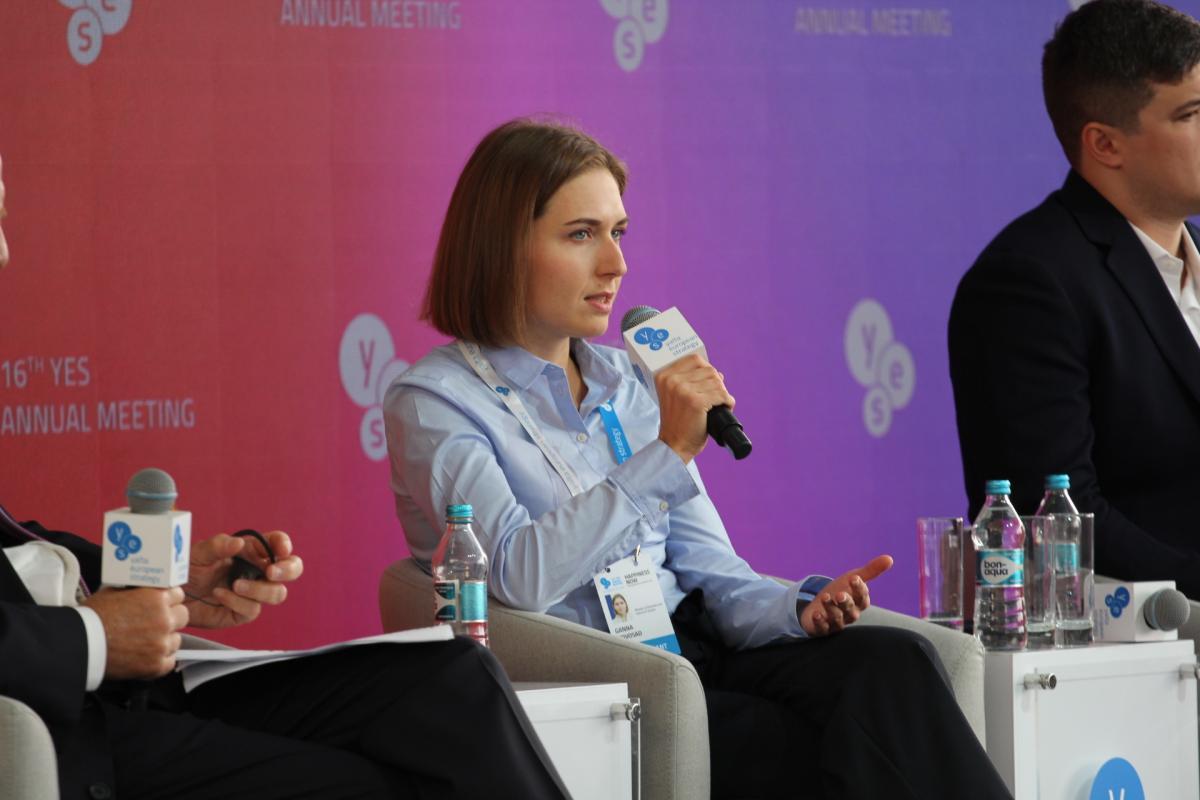 Анна Новосад шукає можливість прискорити реформу старшої школи / фото mon.gov.ua