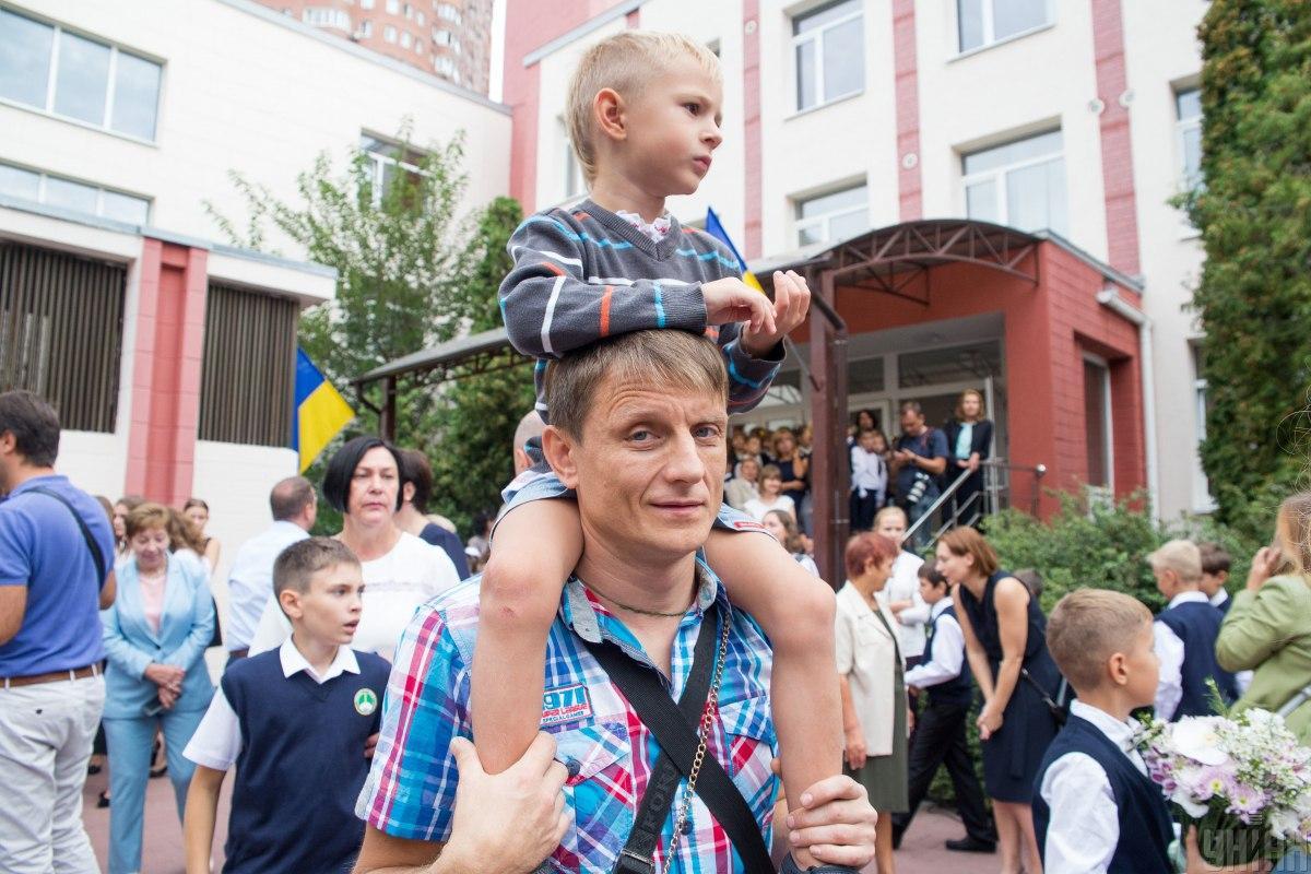 15 сентября - Всенародный День отца в Украине / фото УНИАН