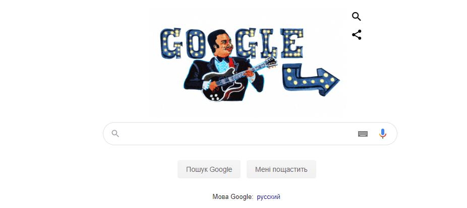 Google посвятил дудл дню рождения Би Би Кинга / скрин страницы