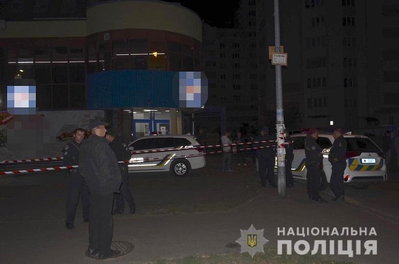 Правоохоронця побили тазастосували проти нього газ/ фото: прес-служба поліції