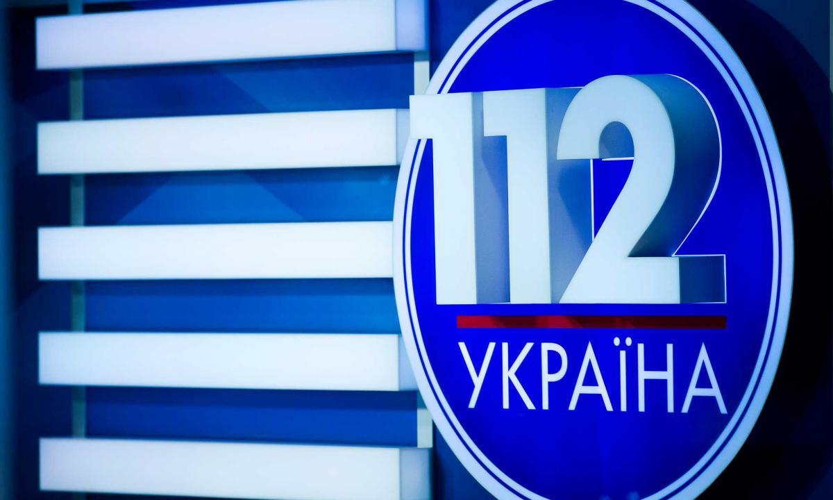 Представники телеканалу заявили, що вони будуть продовжувати боротьбу за ліцензію / ua.112.ua