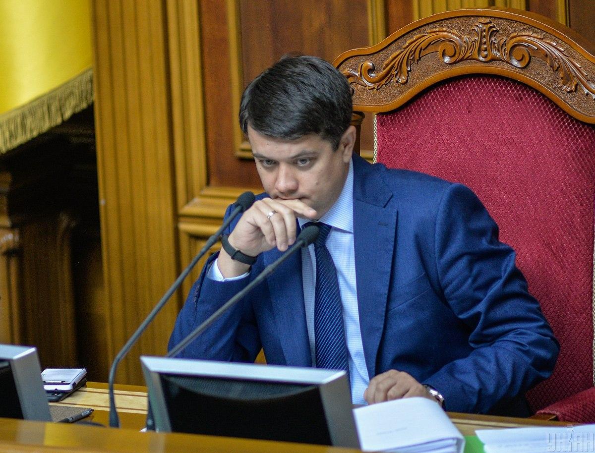Разумков отметил, что фракция должна решить вопрос относительно пребывания Скороход в фракции / фото УНИАН