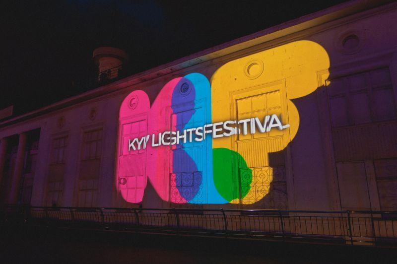 Kyiv Lights Festivalпройдет с 28 по 29 сентября в Киеве