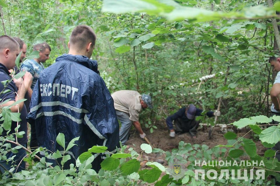 Обихода нашли убитым в лесу 26июля этого года / фото: ГУ НП Житомирской области