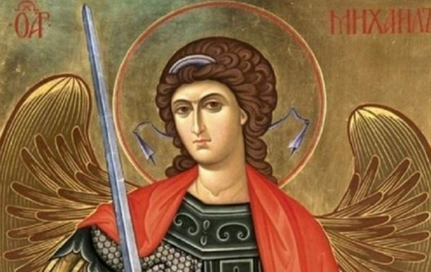 """Михаїла ще називають Архістратигом, що означає """"той, хто очолює ангельське воїнство"""" / WordYou.ru"""