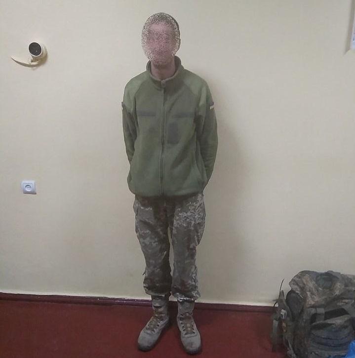 Чоловік незаконно проник на територію зони / фото kv.npu.gov.ua