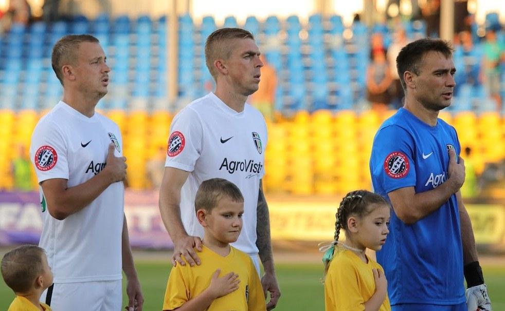 Олександрія - один з трьох представників України на євроарені / фото: fco.com.ua