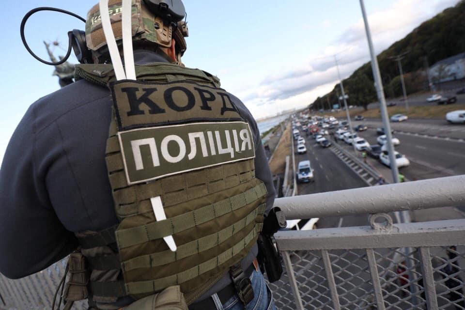 Фото www.facebook.com/mvs.gov.ua