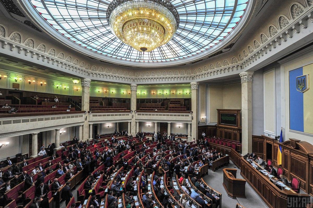У Раді представляють проект Держбюджету на 2020 рік / фото УНІАН