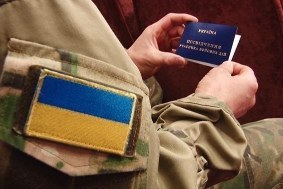 У кожному регіоні України створять Ветеранські простори / фото facebook.com/pg/mva.gov.ua
