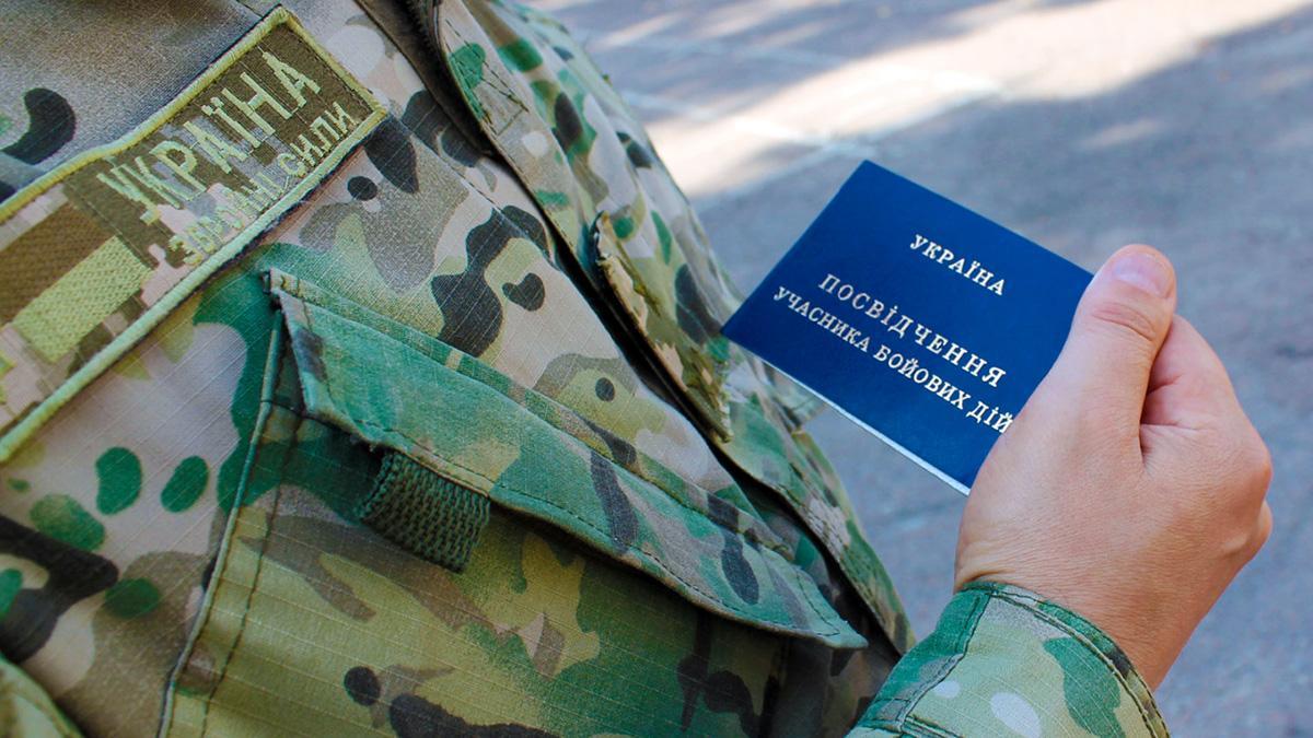 Жодні пільги військовим скасовувати не будуть / фото bigkiev.com.ua
