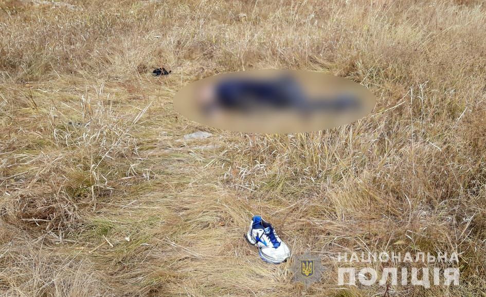 """Трупы мужчин были обнаружены вблизи автодороги """"Киев-Знаменка"""" / npu.gov.ua"""