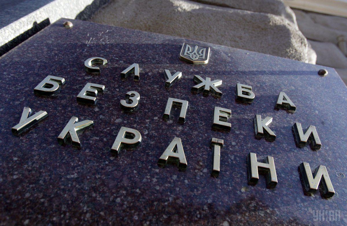 Детали дела СБУ обещает сообщить позже / фото УНИАН