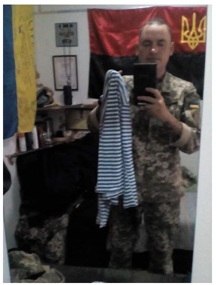 фото со страницы Алексея Белька в соцсети