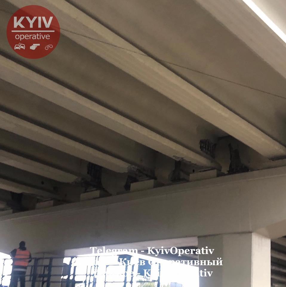 «Київ Оперативний»
