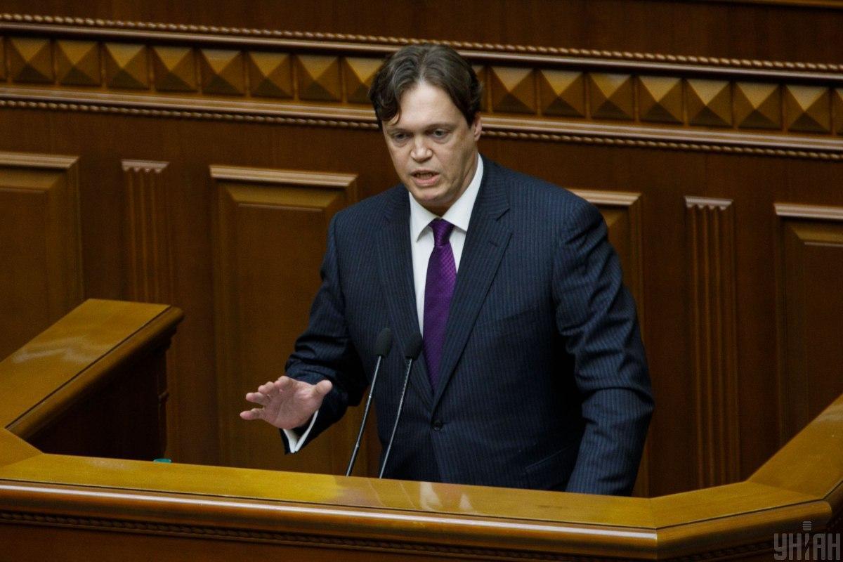 Фонд держмайна отримав нового керівника / фото УНИАН