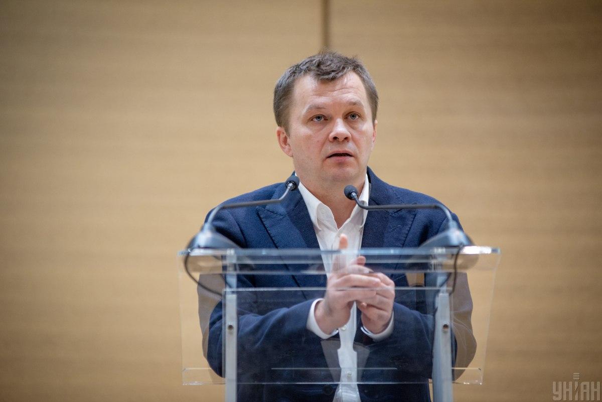 Милованов рассказал об открытии рынка земли / фото УНИАН