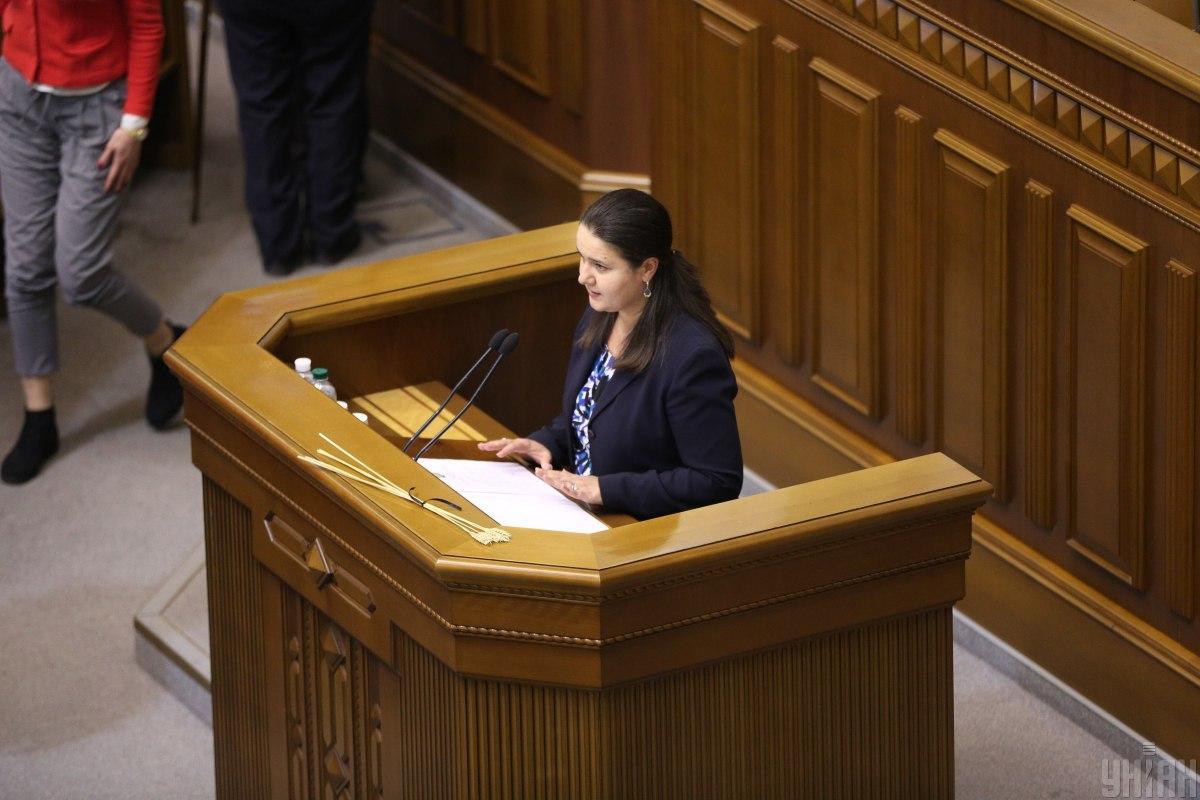 Маркарова представила в Раде бюджет-2020 / Фото УНИАН