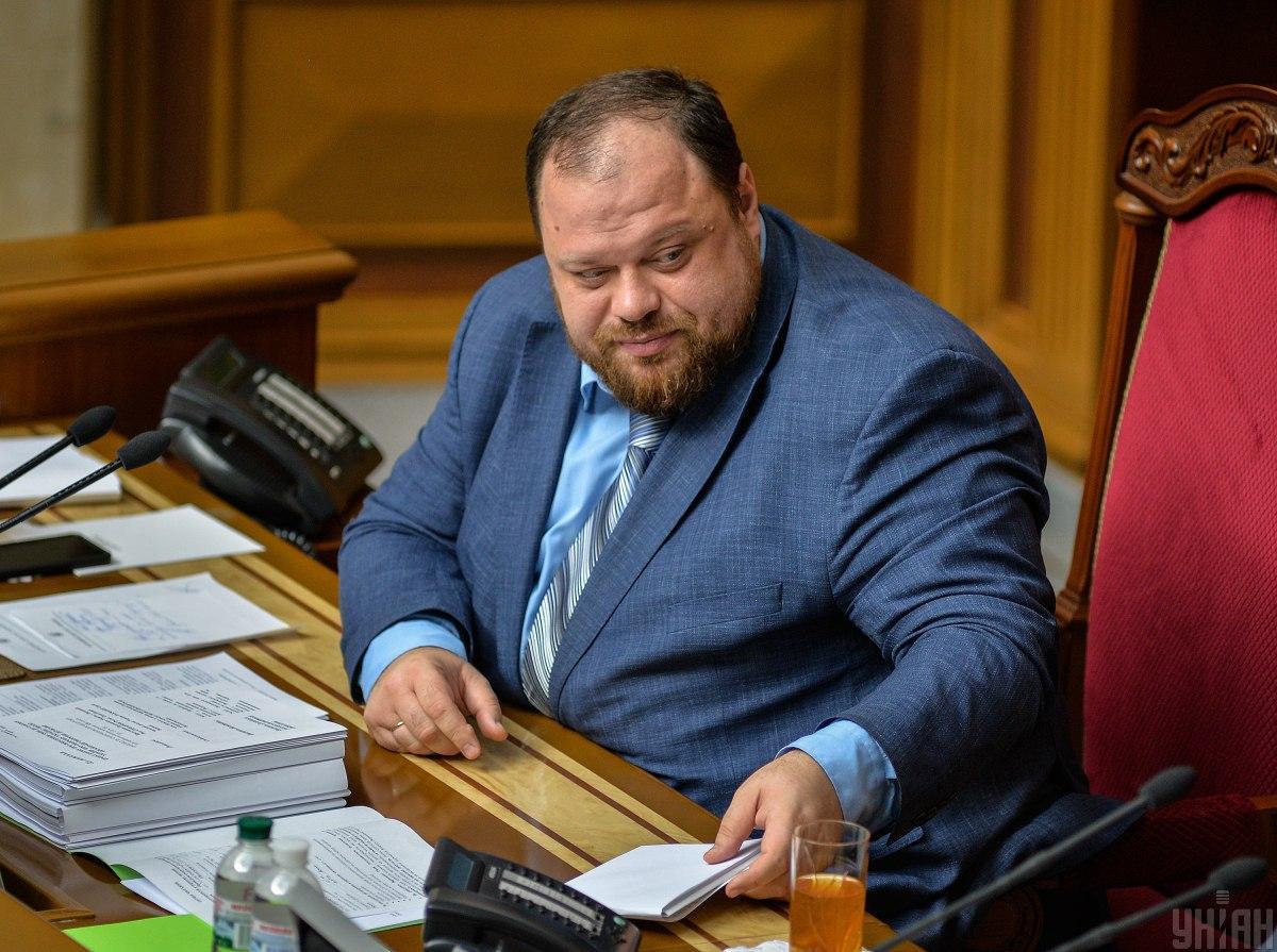Стефанчук рассказал о работе по изменениям в Конституцию / фото УНИАН