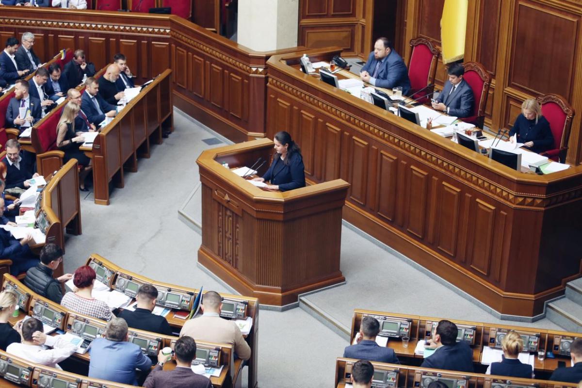Маркарова представила держбюджет-2020 / фото mof.gov.ua