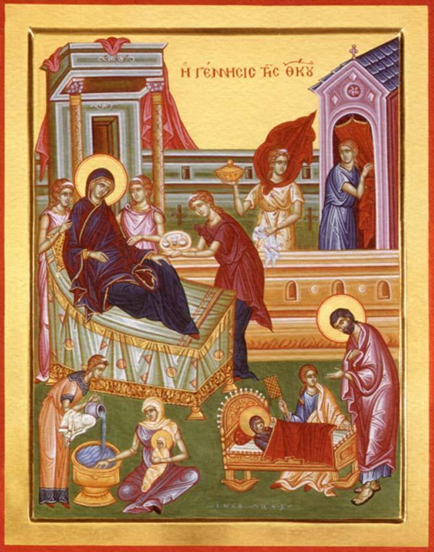 Матір Божа народилась після тривалих молитов Йоакима та Анни