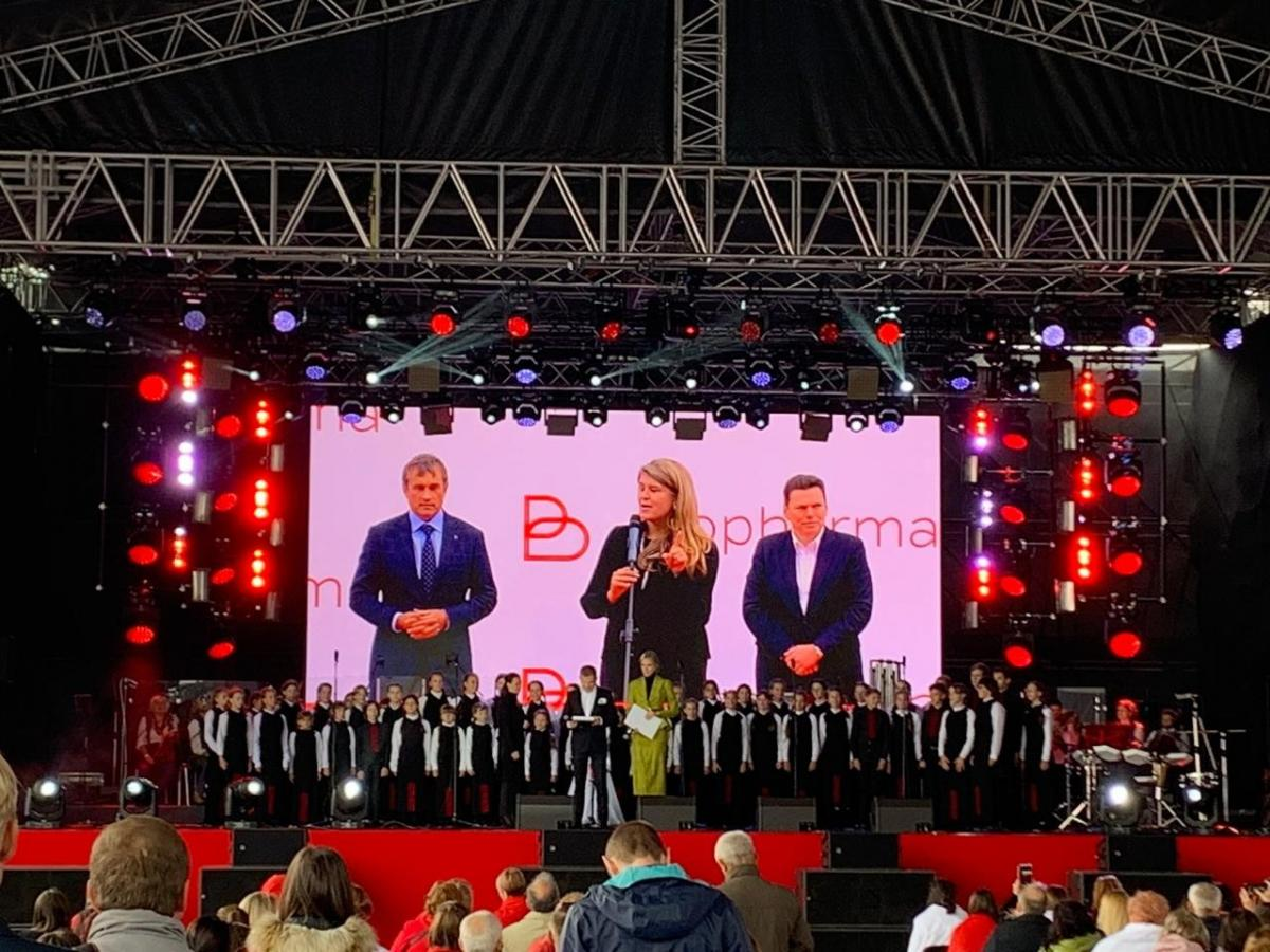 Церемонія відкриття підприємства в місті Біла Церква