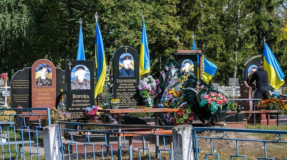 Вандалы закрасили фото погибших белой краской / фото: facebook/Валерий Тихонов