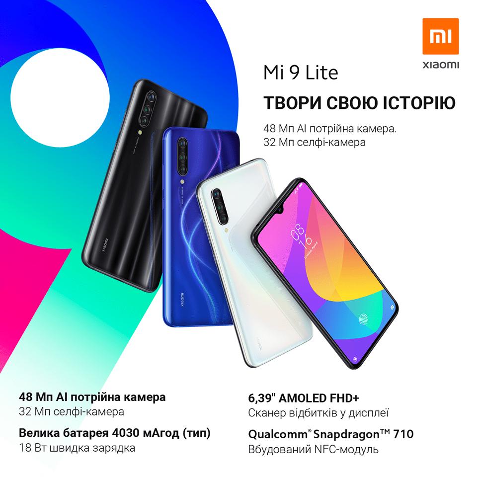 На выбор предлагаются белый, синий и серый варианты корпуса / фото Xiaomi