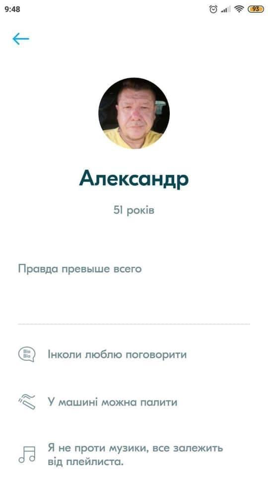 Андриенко в этом годууже дважды попадался полиции за рулем в нетрезвом виде / скриншот