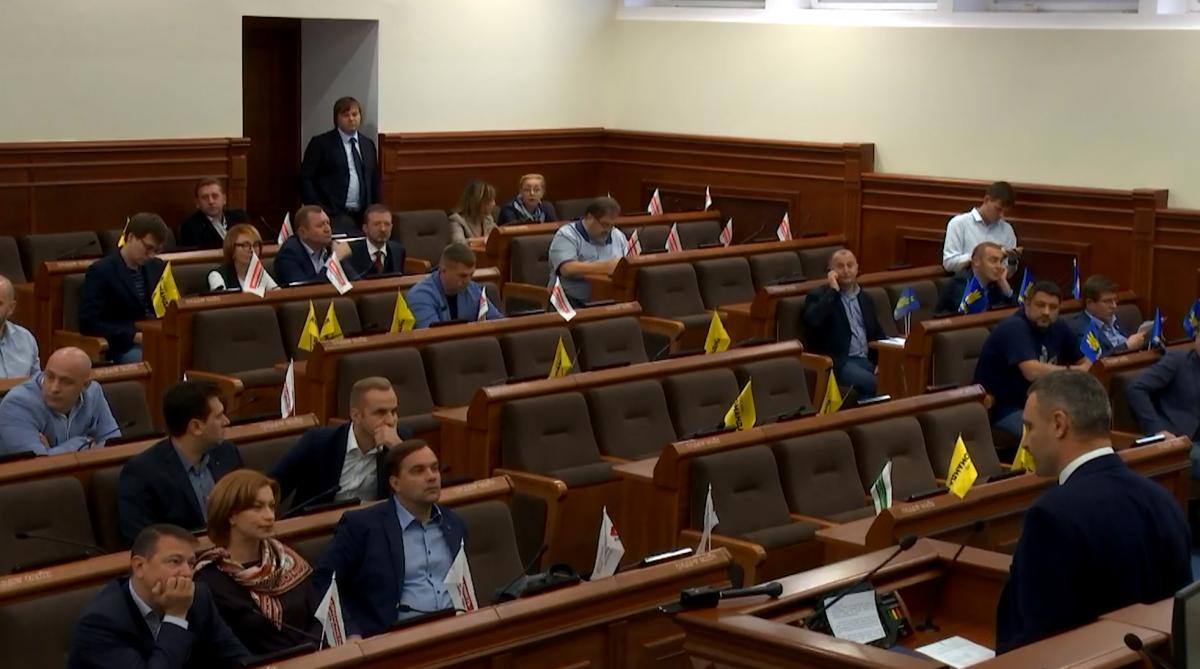 Навіть ті депутати, які прийшли на засідання Київради, прийшли лишень подивитися, що відбувається / фото УНІАН