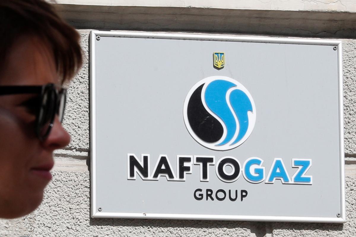 «Нафтогаз» подал иск против России с требованием возместить 5 млрд долл. убытков от аннексии / REUTERS