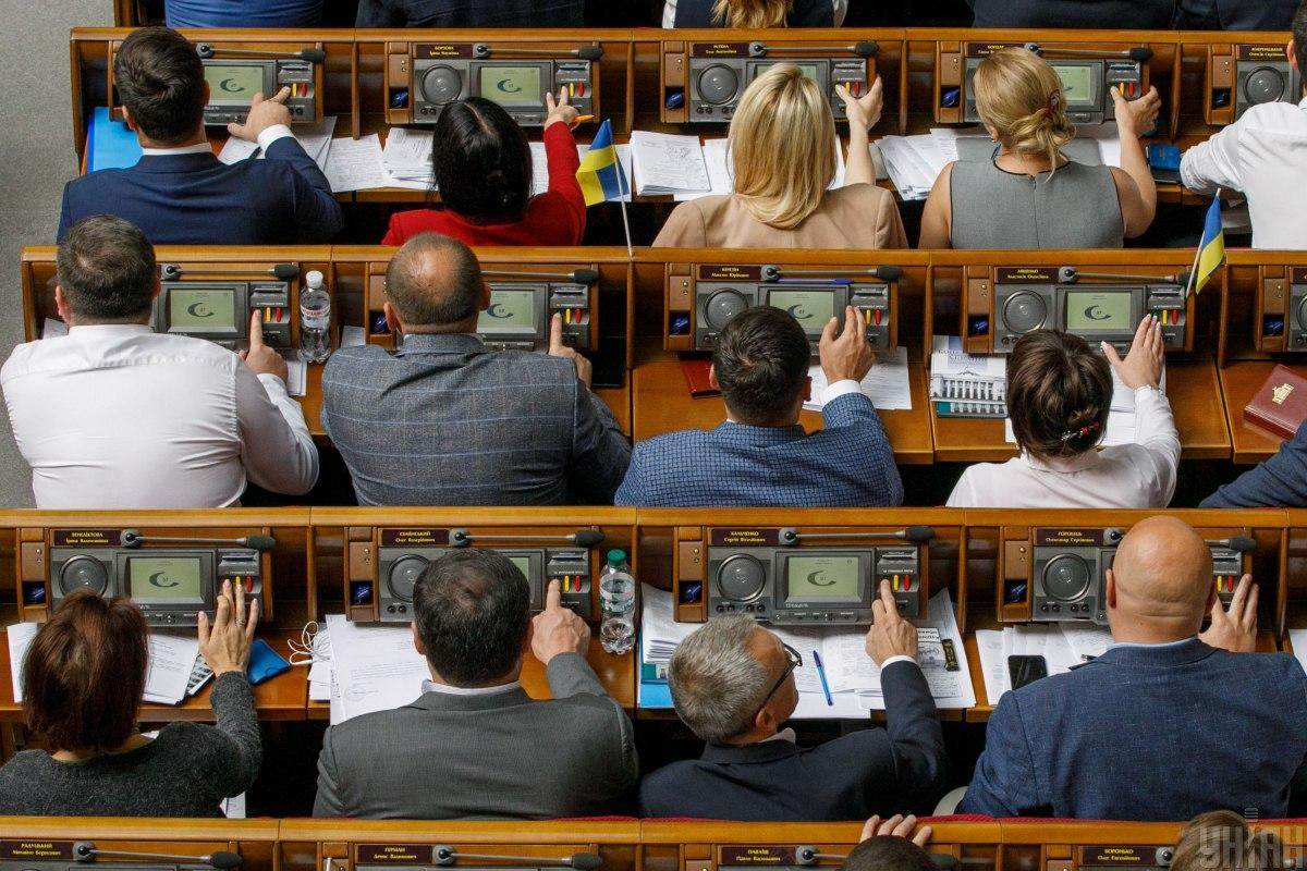 Рада приняла ряд законопроектов для ускорения развития экономики / Фото УНИАН