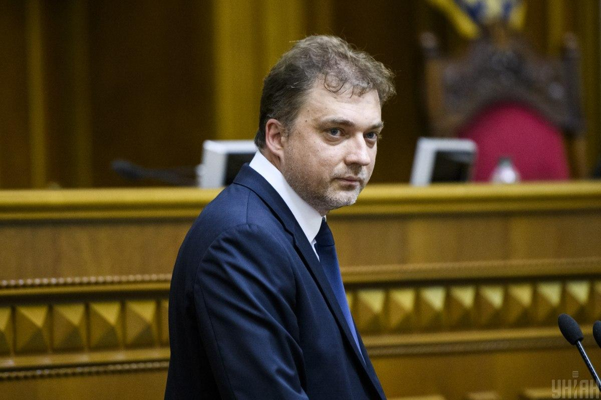 Andriy Zagorodnyuk / Photo from UNIAN