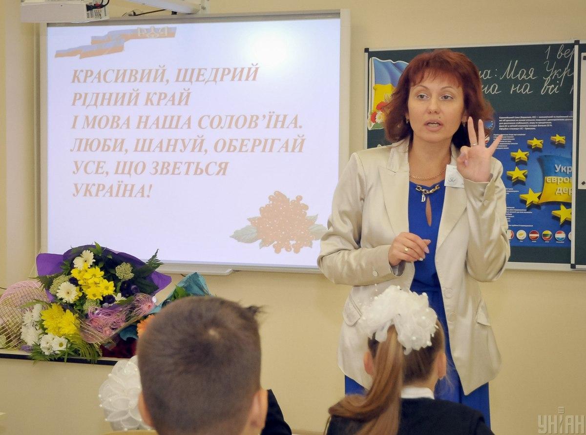 5 октября - Всемирный день учителя / фото УНИАН