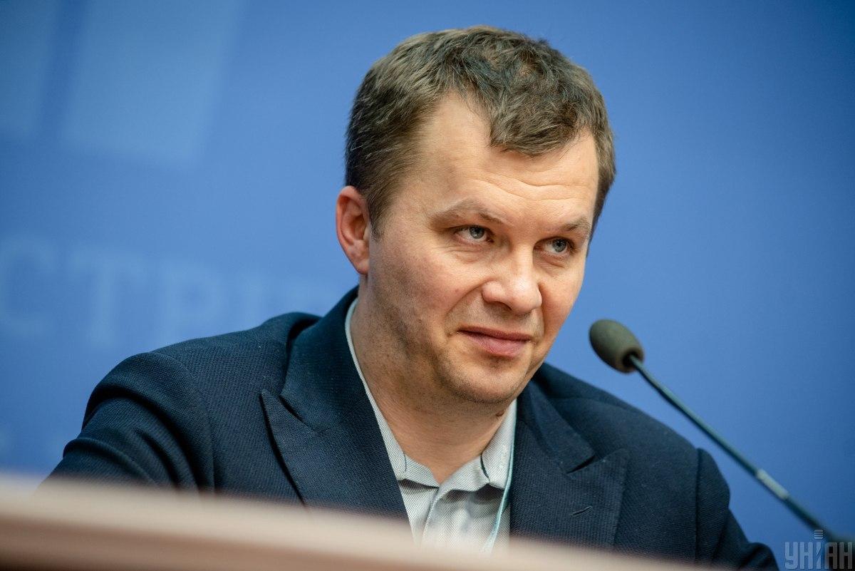 Милованов підписав акти прийняття агропідприємств/ фото УНІАН