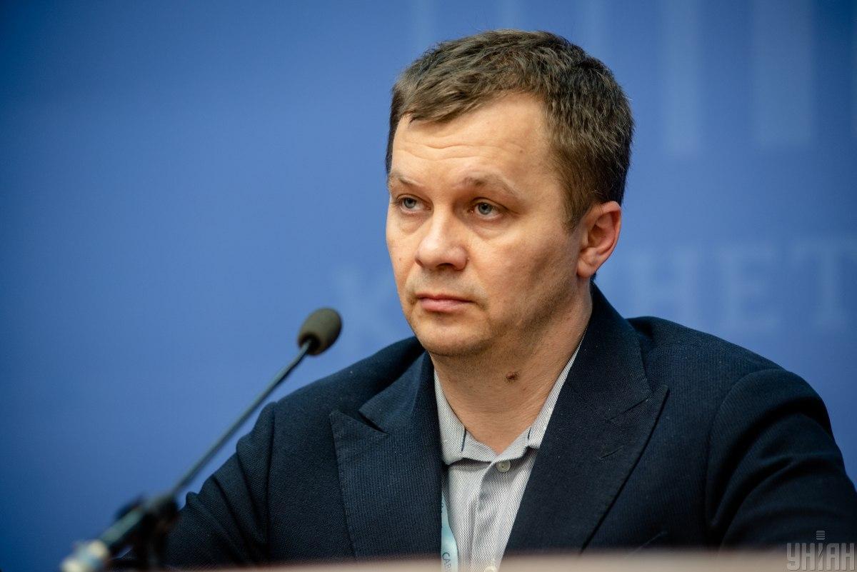 """Милованов заявив, що керівництво """"Нафтогазу"""" поки змінювати не будуть / фото УНІАН"""