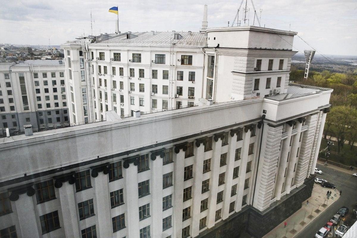 В здании Кабмина едва не прогремел взрыв / фото УНИАН