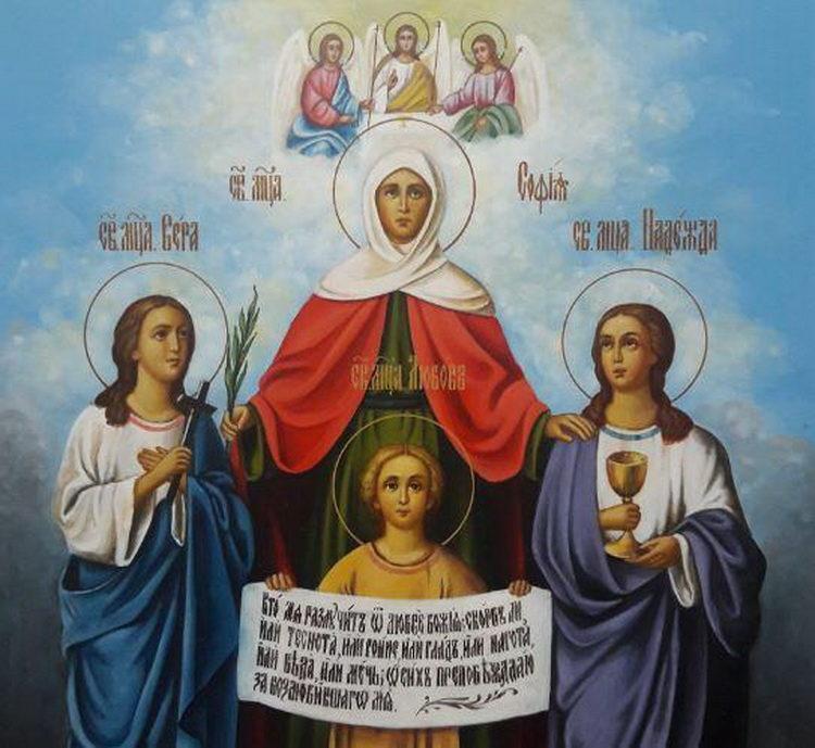 Церква вшановує пам'ять Віри, Надії, Любові та матері їхньої Софії / фото woman365.ru
