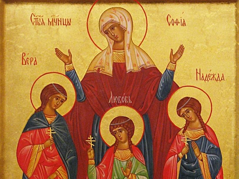 За мучения, которым подверглись София и ее дочери, они были причислены к лику святых / фото: vokrugsveta.ua