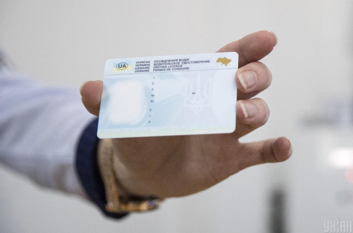 Посвідчення водія тимчасово не видаватимуть / фото УНІАН