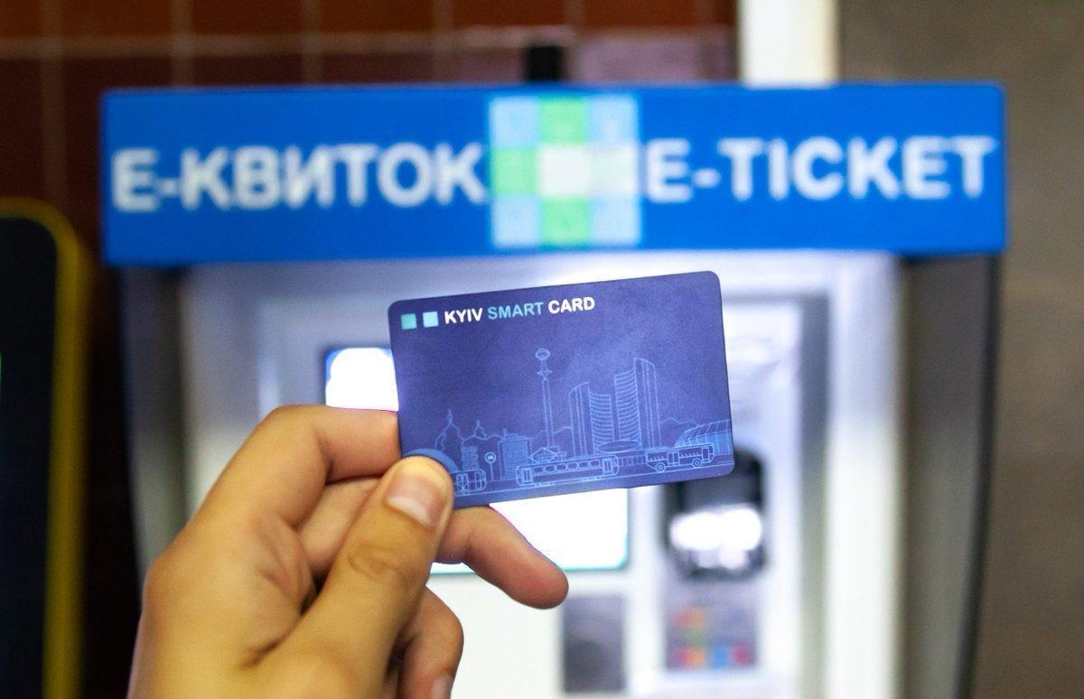 Картка Kyiv Smart Car коштує 50 гривень / фото itc.ua