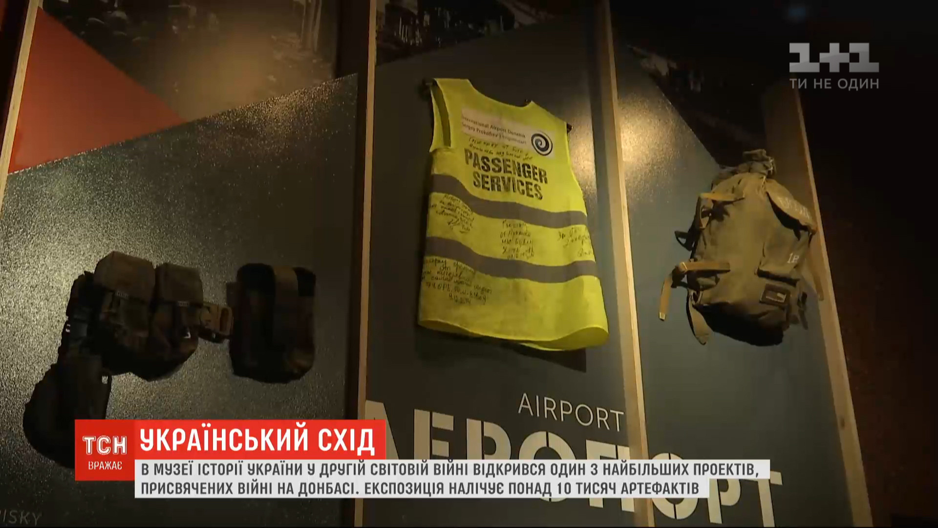 On display are documents, and personal belongings, Ukrainian flags, uniforms / Screenshot