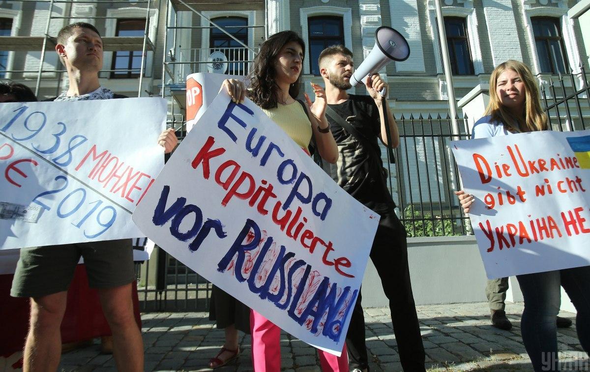 В ПАСЕ возвращение России оправдывают защитой прав всех участников организации / УНИАН